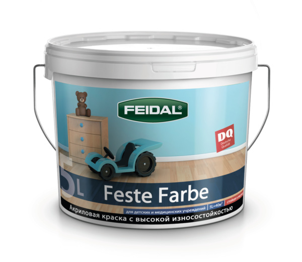 Краска  FEIDAL Feste Farbe моющаяся, износостойкая