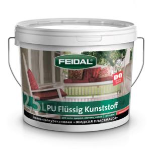 """Краска-эмаль FEIDAL Flussig Kunststoff PU """"Жидкая пластмасса"""""""