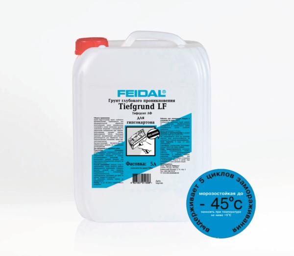 Грунтовка FEIDAL Tiefgrund LF для гипсокартона глубокопроникающая морозостойкая