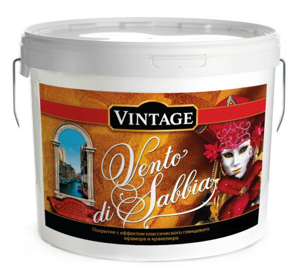 Vintage Vento di Sabbia. Покрытие с песчаным эффектом